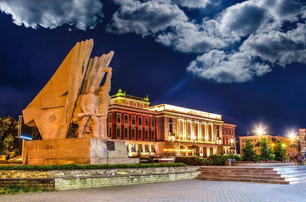 Pałac Kultury w Dąbrowie